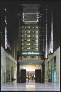 Hotel Villa Fontaine Shiodome