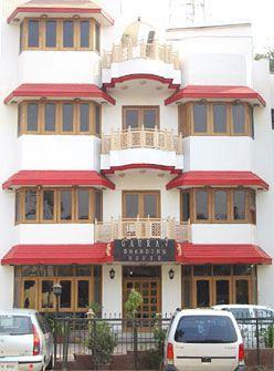 Photo of Gaurav Hotel Goverdhan