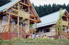 Photo of NEO Camping Park Motosu