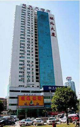 Chutian Hotel