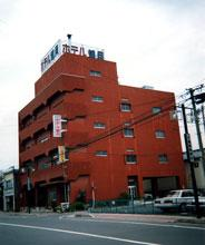Business Hotel Kangetsu