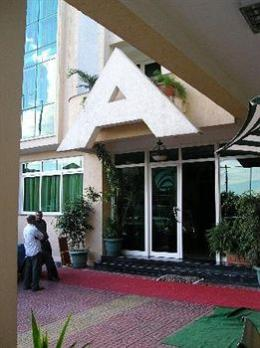 Photo of Adot-Tina Hotel Addis Ababa