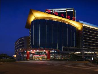 Xiamen Harbor-bay Hotel