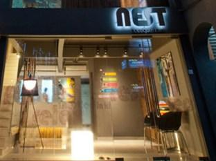 The Nest Boutique Hotel