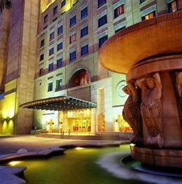 Photo of Michelangelo Hotel Sandton
