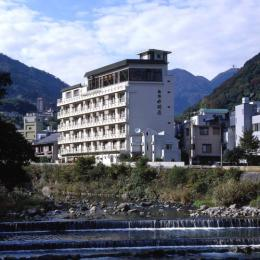 Hakone Suimeiso