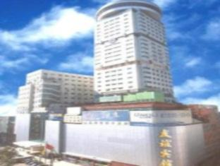 Photo of Friendship Hotel Changsha