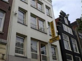 Photo of Hotel Tourist Inn Amsterdam