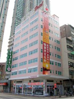 Bridal Tea House Hotel (To Kwa Wan)