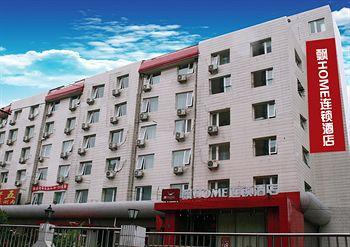 Piao Home Inn Beijing West Railway Station