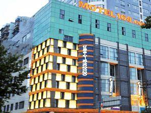 Photo of Motel 168 (Wuhan Hanzheng Street)