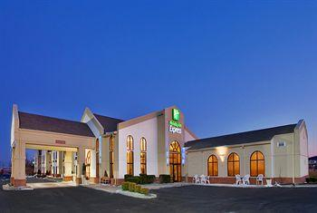Holiday Inn Express Sikeston