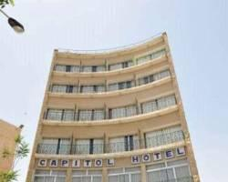 Photo of Capitol Hotel Jerusalem