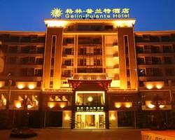 Photo of Gelin Pulante Hotel Chengdu