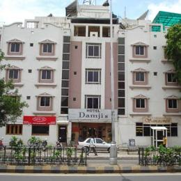 Photo of Hotel Damji's Ahmedabad