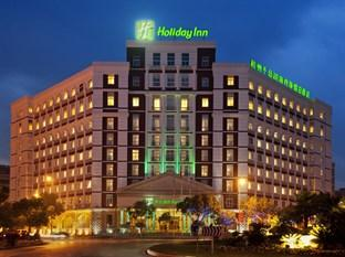 Holiday Inn Thousand Island Lake