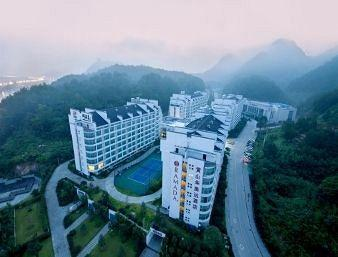 Photo of Zuiwenquan Holiday Hotel Huangshan