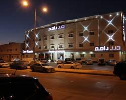 Drr Ramah Hotel and Apartments