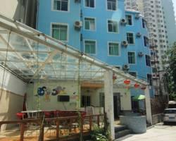 Photo of Blue Sky International Youth Hostel Sanya