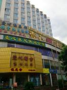 7 Days Inn (Guangzhou Sanyuanli Middle Avenue)