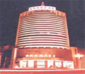 International Financial Grand Hotel