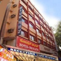 Photo of Hotel Swagath Bangalore