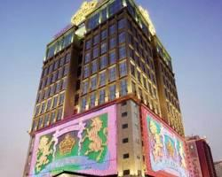 Photo of Grand Emperor Hotel Macau Peninsula