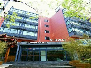 Photo of Orange Hotel (Beijing Yayun Village)