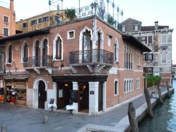 La Palazzina Veneziana