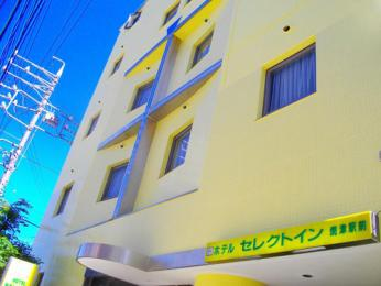 Photo of Hotel Select Inn Yaizu Ekimae