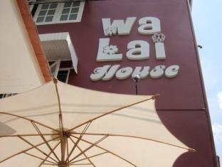 Photo of Wa Lai Guesthouse Chiang Mai