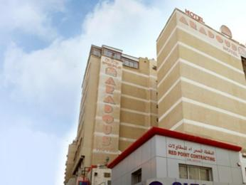 Photo of Aradous Hotel Manama