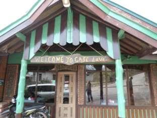 Cafe Lava Hostel
