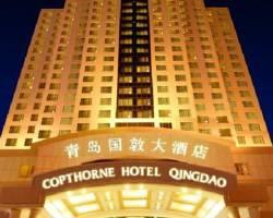 Copthorne Hotel Qingdao
