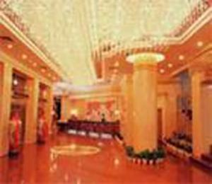 Nei Meng Gu Hotel
