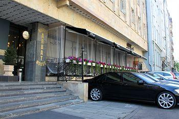 Photo of Arbat House Hotel Moscow