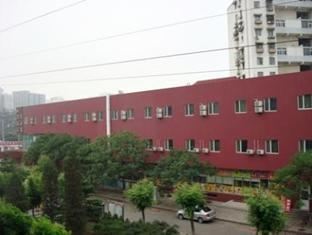 Photo of Shangdi Cinderella Apartments Beijing