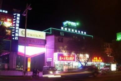 Photo of Jingcheng International Business Hotel Lhasa
