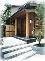Business Ryokan Ka