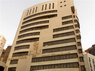 Photo of Elaf Alsud Hotel Mecca