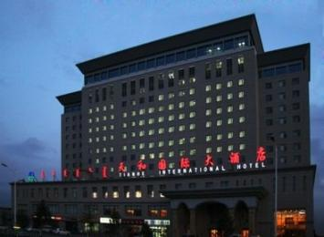 Inner Mongolia Tian He International Hotel
