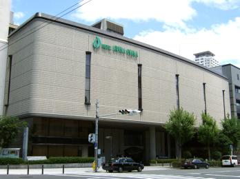 Photo of Hotel Awina Osaka