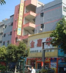 Photo of Jiamei Inn Guangzhou Guanyuan