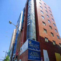 Apa Hotel Nagasaki Ekimae