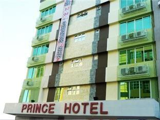 Prince Hotel