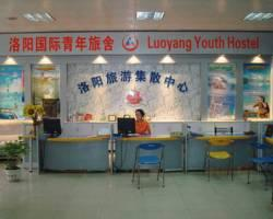 ‪Luoyang International Hostel‬