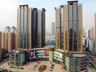 Photo of Jiade Hotel Xi'an
