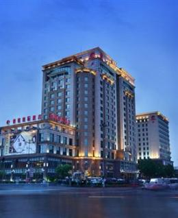 Photo of Sunrise International Hotel Shenyang