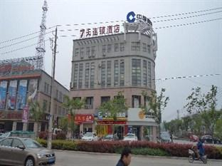 7 Days Inn Guannan Renmin Middle Road