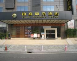 Paco Business Hotel(Saimachang Branch)